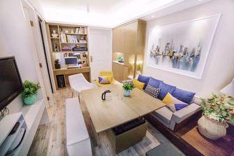 3万以下40平米小户型现代简约风格客厅装修效果图