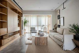 15-20万120平米四室两厅日式风格客厅装修案例