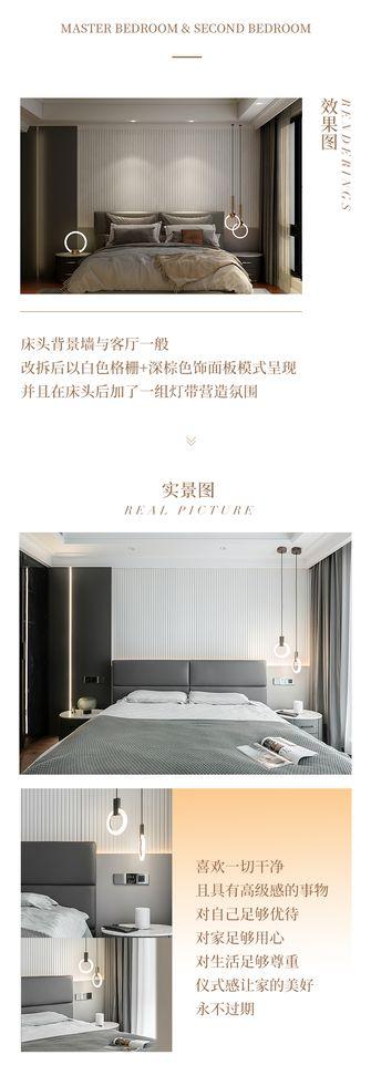 20万以上140平米四室两厅混搭风格卧室图片大全