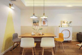 5-10万90平米三日式风格餐厅效果图