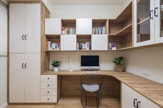 20万以上110平米三室两厅北欧风格书房效果图