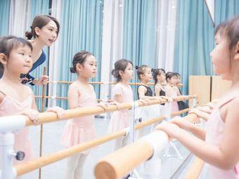 图尔Tour国际芭蕾舞艺术中心