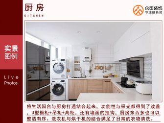 10-15万三室两厅混搭风格厨房图