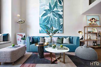 20万以上140平米现代简约风格客厅图片大全