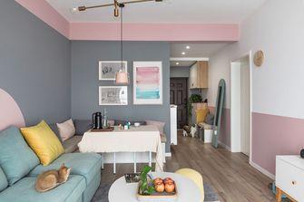 富裕型60平米一室两厅混搭风格餐厅欣赏图