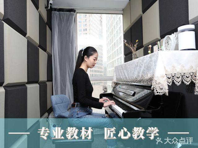 铂音·钢琴声乐(国贸24小时校区)