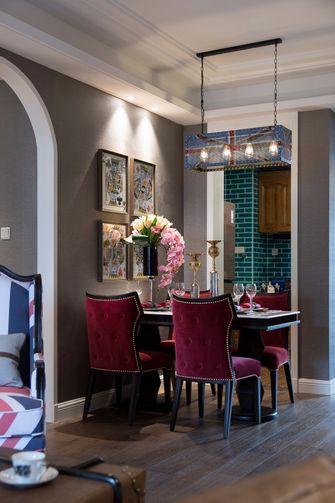 英伦风格餐厅装修效果图