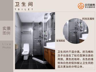 日式风格卫生间装修图片大全