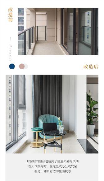 豪华型130平米三室两厅混搭风格阳台图片