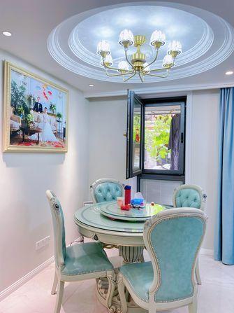 豪华型130平米复式法式风格餐厅装修图片大全