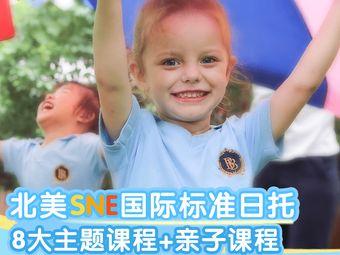蓝蝶国际托育滨江园