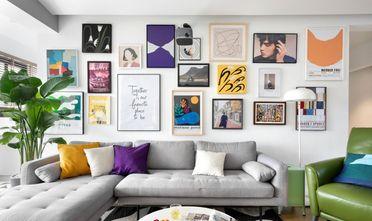 10-15万90平米三室一厅北欧风格客厅设计图