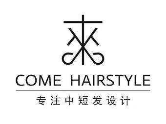 來 HAIR 专注中短发(中国风万科店)