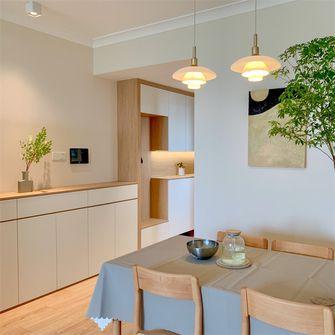 10-15万110平米三室一厅日式风格餐厅欣赏图