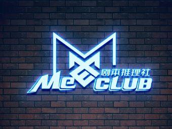 Me club剧本推理社