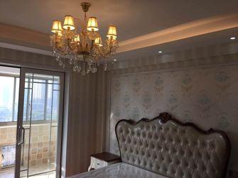 15-20万130平米三室两厅欧式风格卧室欣赏图
