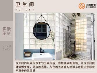 5-10万60平米一室一厅欧式风格卫生间图