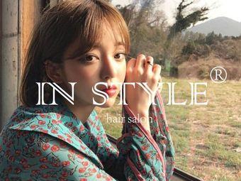 In Style 造型·总店(凤起路店)
