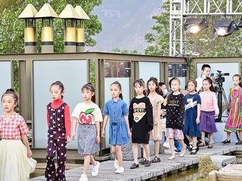 樱梵艺术·顶尖时尚学院