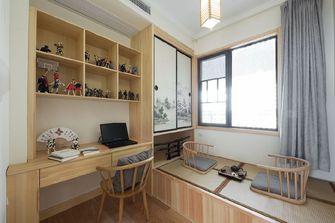 110平米三室两厅日式风格书房装修案例