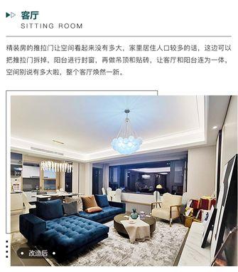 3-5万140平米四室一厅欧式风格客厅图片