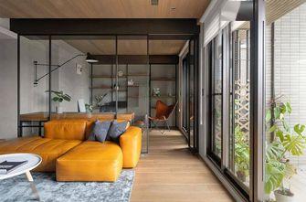 10-15万90平米三室两厅现代简约风格书房图片大全