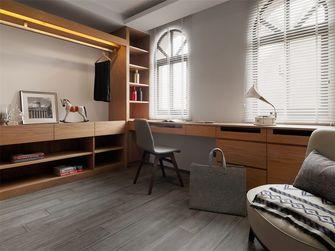 15-20万140平米三室两厅现代简约风格书房图