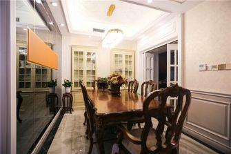 豪华型140平米四室两厅新古典风格餐厅装修图片大全