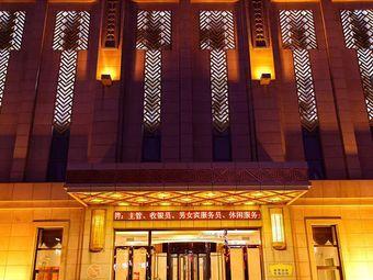 维景大酒店·威尼斯水城(龙湾大街店)