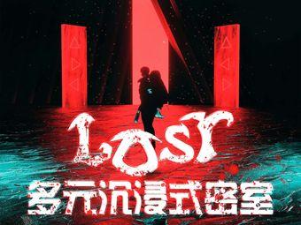 Lost 迷失·沉浸式主题密室