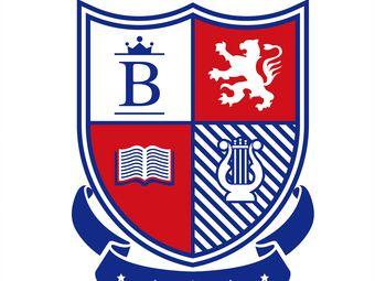 青岛市市南区布罗森幼儿园