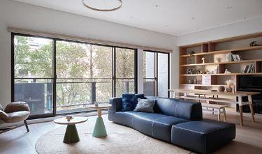 10-15万140平米三室一厅日式风格客厅装修效果图