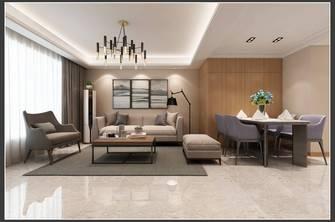 110平米三室三厅现代简约风格客厅装修案例