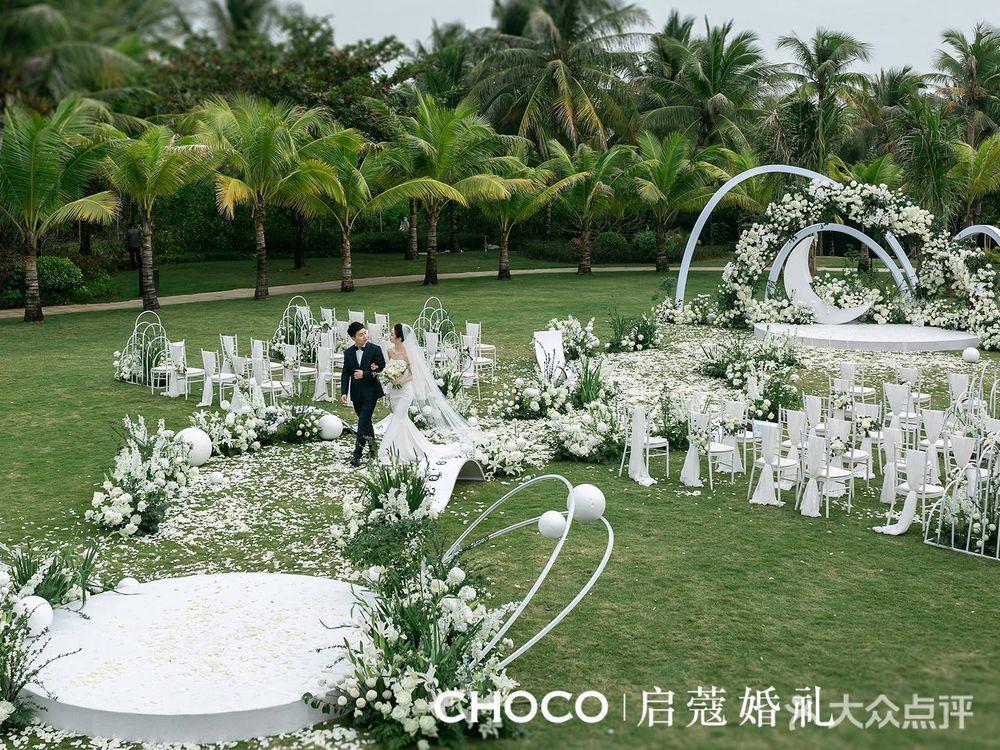 CHOCO·启蔻婚礼的图片