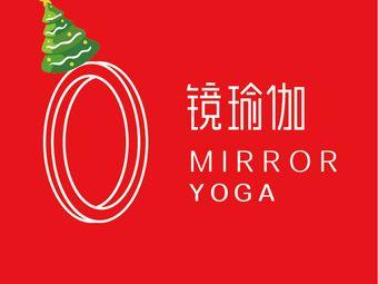 MIRROR YOGA 鏡瑜伽(奧山世紀廣場店)