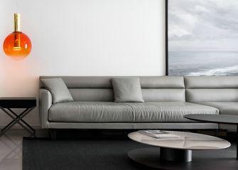 经济型90平米现代简约风格客厅图