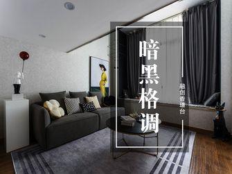 3-5万40平米小户型混搭风格客厅设计图
