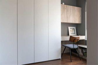 富裕型三室一厅混搭风格书房装修效果图