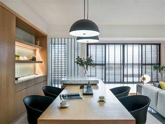 豪华型120平米四现代简约风格餐厅图片