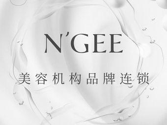N'Gee肌肤管理中心(百合新城店)