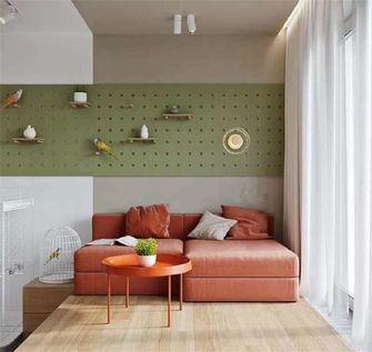 5-10万50平米一室一厅混搭风格客厅图片