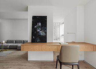 20万以上140平米三现代简约风格书房图片