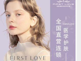 First love医学护肤直营连锁(阜阳颍泉万达店)
