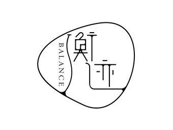 衡迹美学运动馆