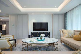 140平米三室三厅欧式风格客厅设计图