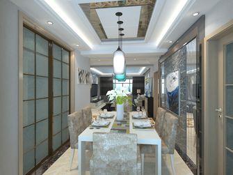 10-15万140平米三室两厅新古典风格餐厅装修案例