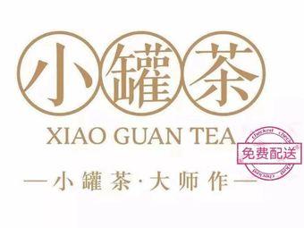 小罐茶(万达广场店)