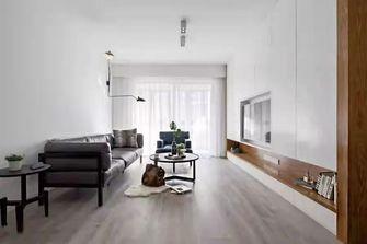 经济型90平米一室一厅现代简约风格客厅图片