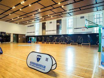 新锐体育篮球培训(斗门时代倾城店)