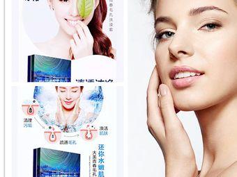 西施名媛祛斑纹绣美容中心
